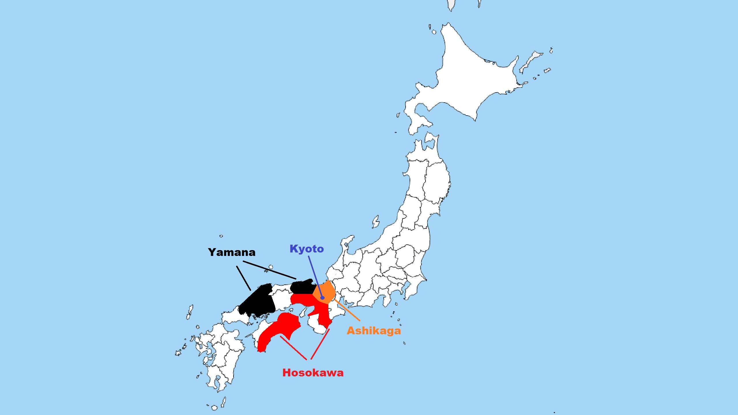 Onin War - Hosokawa and Yamana Domain